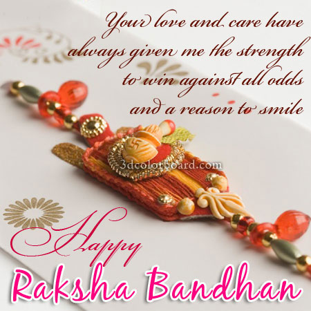 Wishes with Raksha Bandhan Graphics for Orkut, Facebook, other Social Network Websites.