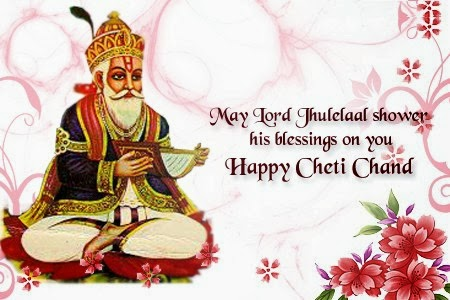 Cheti Chand, Cheti Chand Photos, Cheti Chand Images, Cheti Chand Wallpapers, Cheti Chand Pictures, Cheti Chand Graphics.