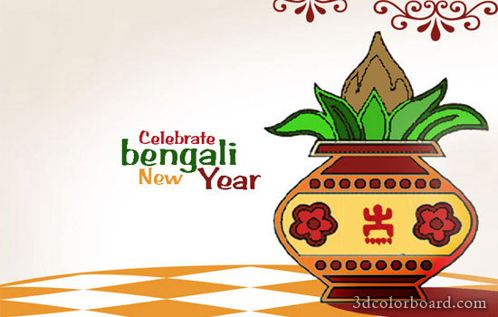 Wishes with Bengali New Year Graphics, Bengali New Year Greetings, Bengali New Year Images, Bengali New Year Photos and Pictures for Orkut, Facebook, other Social Network Websites.
