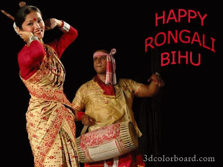Wishes with Bihu Scraps Graphics, Bihu Scraps Greetings, Bihu Scraps Images, Bihu Scraps Photos and Pictures for Orkut, Facebook, other Social Network Websites.