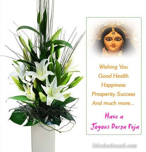 Wishes with Durga Puja Graphics, Durga Puja Greetings, Durga Puja Images, Durga Puja Photos and Pictures for Orkut, Facebook, other Social Network Websites.