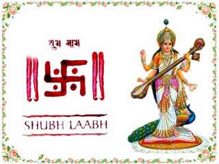 Wishes with Lakshmi Puja Graphics, Lakshmi Puja Greetings, Lakshmi Puja Images, Lakshmi Puja Photos and Pictures for Orkut, Facebook, other Social Network Websites.