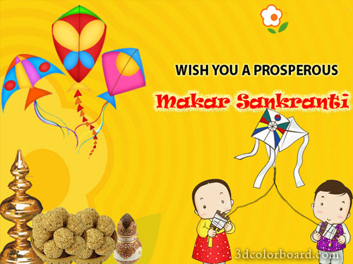 Wishes with Makar Sankranti Graphics, Makar Sankranti Greetings, Makar Sankranti Images, Makar Sankranti Photos and Pictures for Orkut, Facebook, other Social Network Websites.