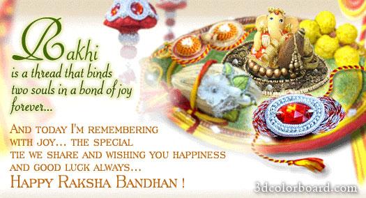 Wishes with Raksha Bandhan Graphics, Raksha Bandhan Greetings, Raksha Bandhan Images, Raksha Bandhan Photos and Pictures for Orkut, Facebook, other Social Network Websites.