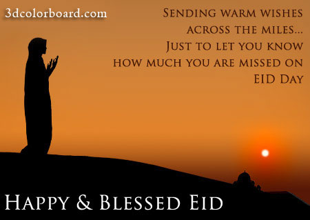 Wishes with Eid Mubarak Graphics, Eid Mubarak Greetings, Eid Mubarak Images, Eid Mubarak Photos and Pictures for Orkut, Facebook, other Social Network Websites.