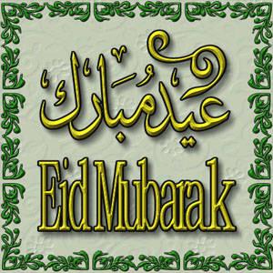Wishes with Eid Mubarak Graphics, Eid Mubarak Greetings, Eid Mubarak Images, Eid Mubarak Photos and Pictures for Orkut, Facebook, other Social Network Websites.